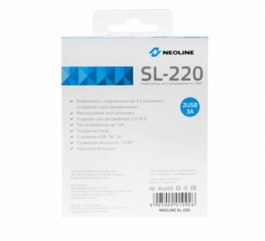 Разветвитель Neoline SL-220