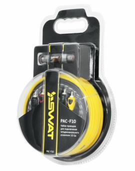 Комплект проводов SWAT PAC-F10