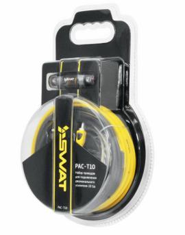 Комплект проводов SWAT PAC-T10