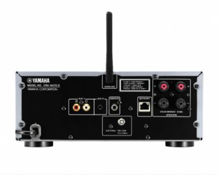 Стерео ресивер Yamaha CXR-N470