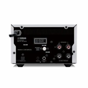Стерео ресивер Yamaha CRX-B370 black