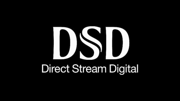 Что такое DSD аудио?